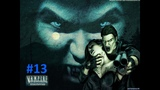 Vampire The Masquerade Redemption. 1 сезон. 13 серия - Канализация Нью-Йорка