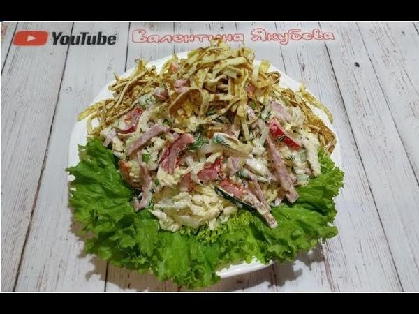 салат из пекинской капусты с солями и яичными блинчиками