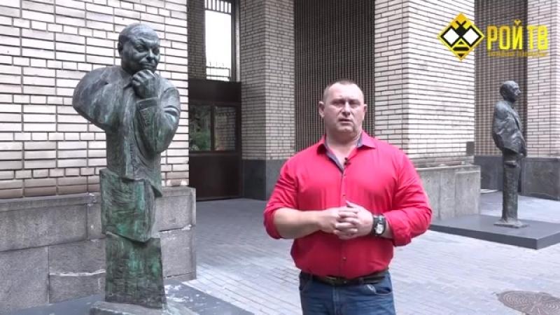 Памятник жертвам либеральных реформ – инициатива «Рой ТВ»