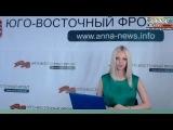 Сводка Новостей Новороссии (ДНР,ЛНР) 06 июля 2014.