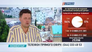 Магда: Українців інтенсивно годують передвиборчою соціологією