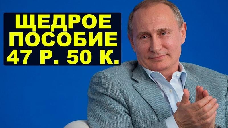 Многодетной матери выплатили 47 5 рублей