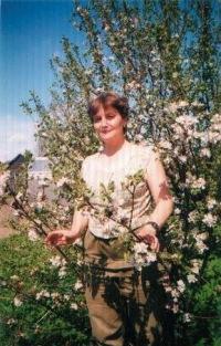 Смирнова Ирина, 1 января 1980, Москва, id106325000