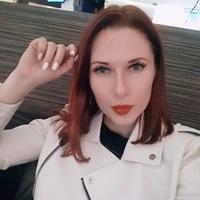 Евгения Циберкина фото