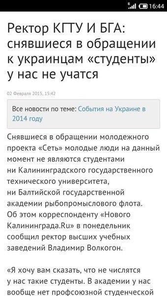 Вдова Литвиненко рассказала о подозрениях о связи Путина с преступностью - Цензор.НЕТ 7621