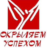 Работа в симферополе 2013 свежие вакансии без опыта бесплатное объявление днепропетровская обл г терновка