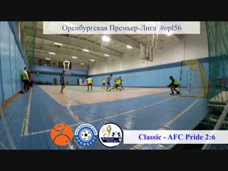 Classic - AFC Pride 2:6. Обзор голов