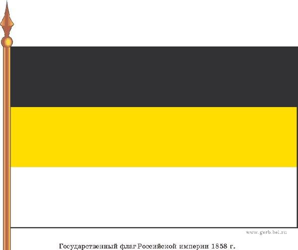 палка флага