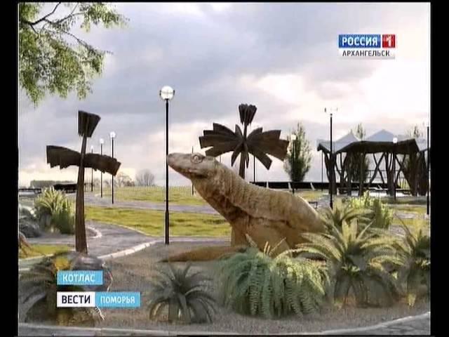 Город Котлас готовится к 100-летнему юбилею