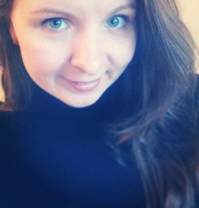 Наталья Нурихматова, 22 августа , Москва, id1806543