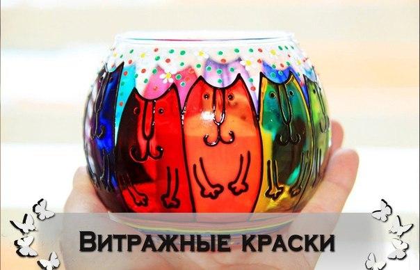 Краски витражные своими руками