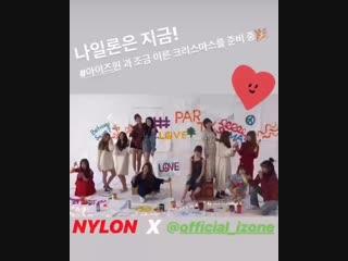 181105 NYLONKOREA Official Instagram Story Update with IZ*ONE (photoshoot)
