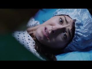 Синтия Cynthia (2018) трейлер