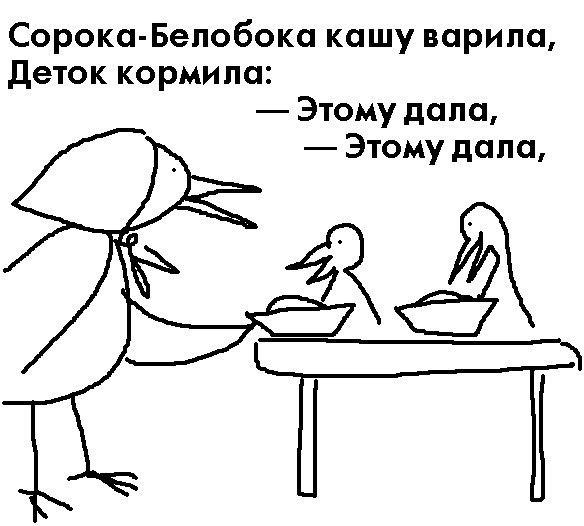 http://cs7062.vk.me/c7002/v7002138/b3a5/jFqWpvB-7tc.jpg