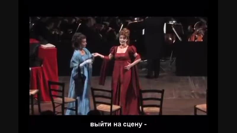 Le convenienze ed inconvenienze teatrali - Gaetano Donizetti