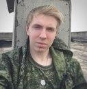 Александр Бочков фото #48