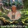 Клуб Курандерос - Клуб Мистических Путешествий