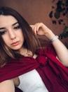 Яна Саркисова