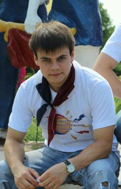 Дмитрий Рогозин, 19 апреля 1994, Саранск, id22437637