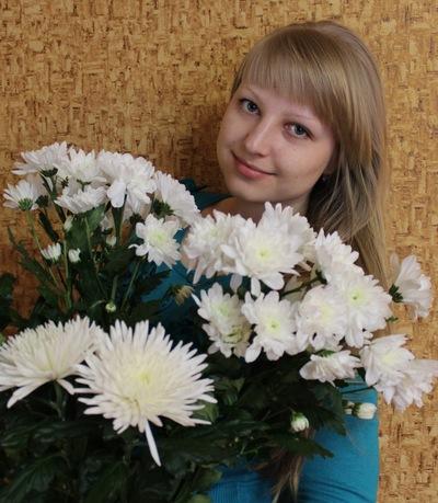 Екатерина Кускова, 4 июня 1992, Новосибирск, id16300350