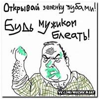 Дима Васильков, 6 февраля 1988, id175339370