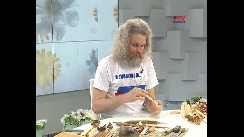 резьба ложки Валерий Мещеряков