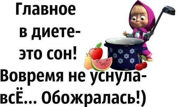 http://vk.com/photo-20249656_313657878