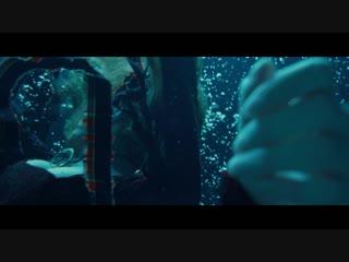The Secret Of Moonacre - drowning
