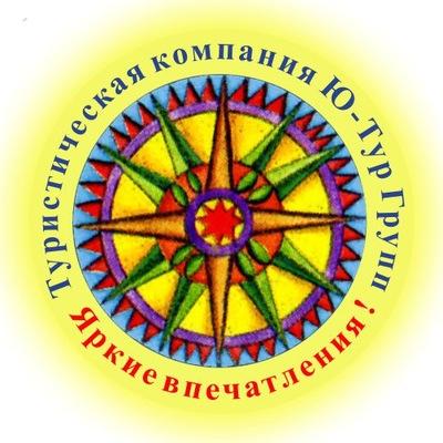 Юлия Миргалеева