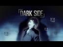 Darkside │ Multifandom Collab AMV GMV