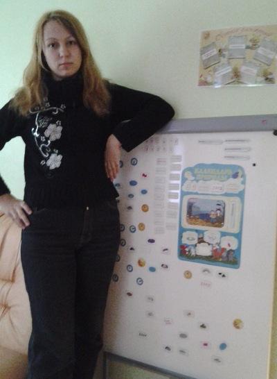 Veronika Rulkova, 24 января 1986, Брянск, id16257836
