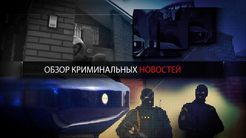 Программа На стороне Закона 16.01.2019 г.
