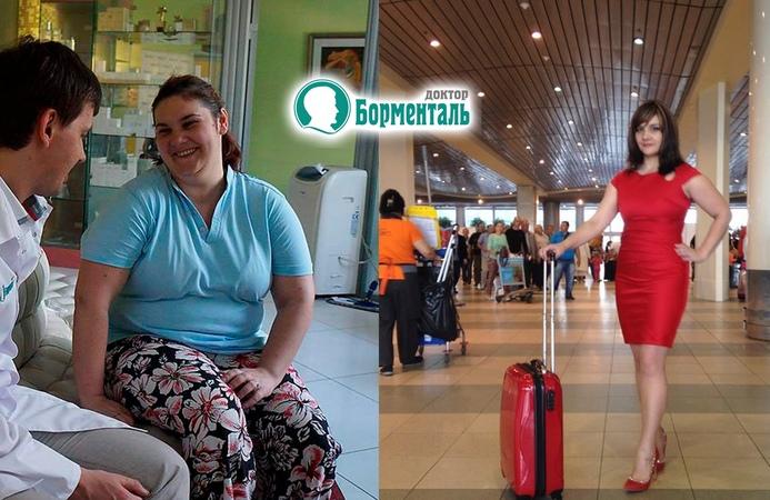 Юлия Русанова и Александр Кондрашов в телевизионном проекте «Я худею!» 4-й выпуск третьего сезона