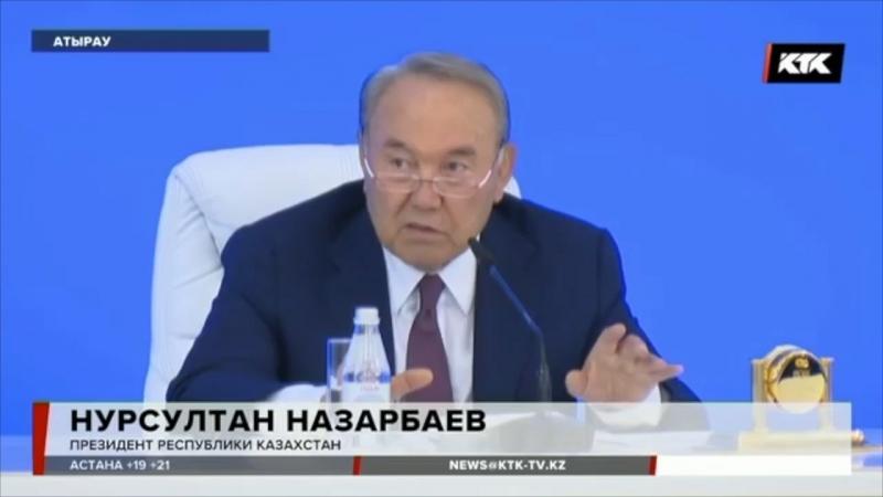 Назарбаев Атырауға келді
