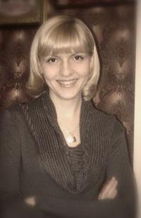 Наталья Булгакова, 14 июля , Кемерово, id27822752
