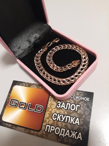 """Автоломбард Сеть комиссионок """"Gold"""""""