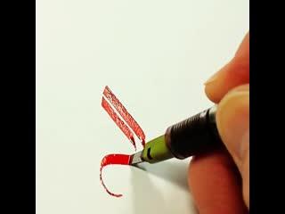 PILOT Parallel Pen - Joy
