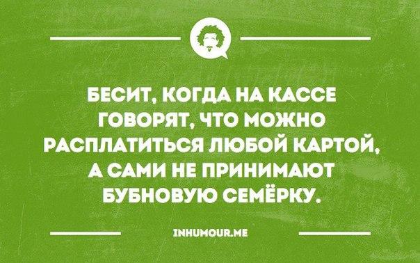 https://pp.vk.me/c543101/v543101554/1ec1e/KhVa7jO9-ng.jpg