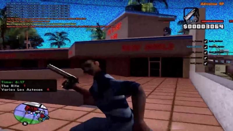 Убиваю нигеров GTA SAMP