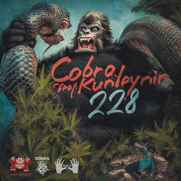 COBRA x KUNTEYNIR – 228 (2015)