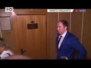 #ВТЕМЕ Как Петросян и Степаненко поделят полтора миллиарда