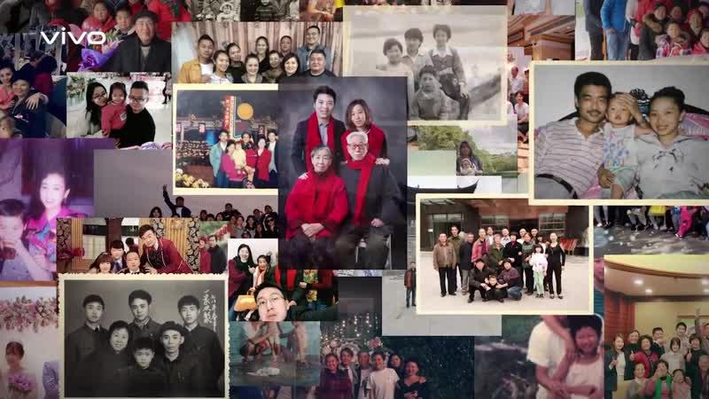 [Вейбо] 190116 Мини-фильм Как давно вы делали семейный снимок? @ vivo