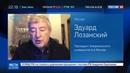 Новости на Россия 24 • Пиар на некрологе Кунтцман получил свою минуту славы