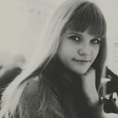 Татьяна Степанова, 2 июня 1998, Петровск, id110583799