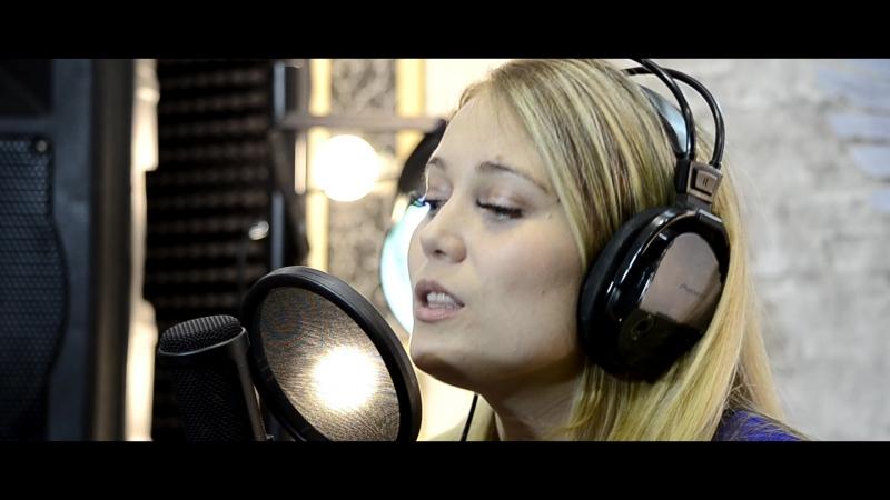 Екатерина Перушева - доченька (cover by Елена Смирнова)