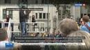 Новости на Россия 24 Британцы протестуют против Brexit а Тереза Мэй предупреждает о трудных временах