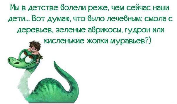 https://pp.vk.me/c7004/v7004559/27c19/bRG8f1hPmkM.jpg