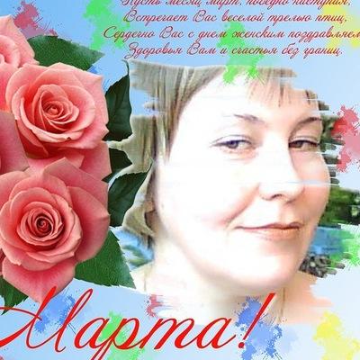 Люда Шкуро, 29 января 1999, Челно-Вершины, id206567439