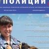 Αnatoly Βolkov