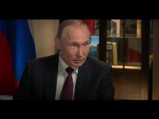 Владимир Путин в интервью NBC заявил, что Россия никогда не выдаст своих граждан другим странам.